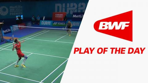 Play Of The Day | Badminton SF1 - Dubai World Superseries Finals 2016