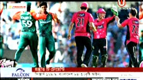 Bangladesh Beat Australian Sydney S. By 7 Wickets in Australia in Preparation Match,Cricket News