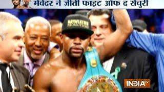 Floyd Mayweather Jr. Defeats Manny Pacquiao In Boxing's Fight Of The Century