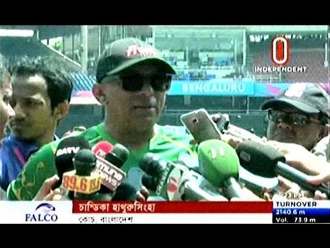 Bangla Cricket News,Bangladesh VS Australia T20 Worldcup Match on 21 March & Team Preparation News