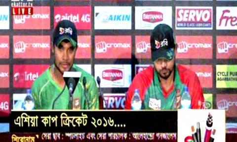 Bangla Cricket News,Mashrafe & Sabbir Talking After Bangladesh beat Srilanka in T20 asiacup