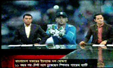 Bangladesh Vs England Cricket Series,England Final Team Squad Declared,Bangla News