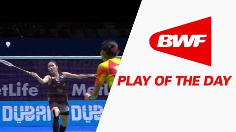 Play Of The Day | Badminton Day 2 – Dubai World Superseries Finals 2015
