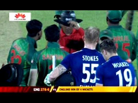 England Beat Bangladesh by 4 Wickets in 3rd ODI Cricket Match, Scorecard & Bangla Cricket News