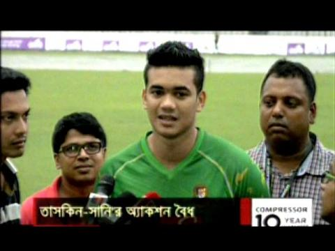 Taskin & Sunny's Bowling Action Legal-Confirmed By ICC,Bangla Cricket News