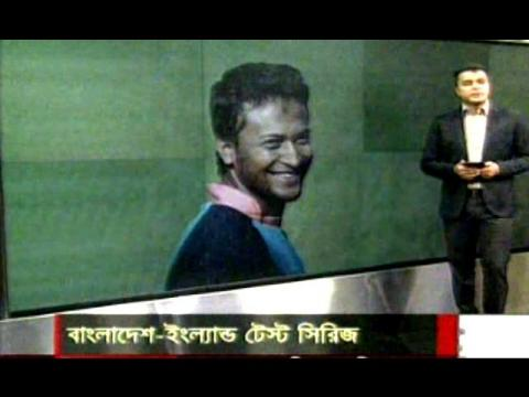 Bangla Cricket News,Bangladesh vs England 1st Test Cricket Match on 20 Oct & Team Preparation News
