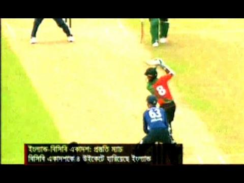 England Beat BCB eleven By 4 Wickets in Preparation Cricket Match,Bangla Cricket News