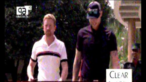 England Cricket Team in Dhaka,Playing Golf & Not Worry About Security in BD,Bangla News