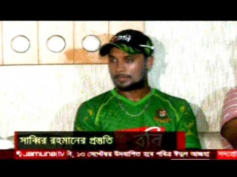 Cricketer Sabbir Rahman Talking About BD Vs Afghanistan Cricket Series & Wants to play Test Cricket