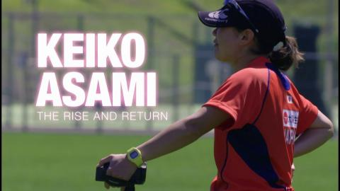 Japan's Keiko Asami | The rise and return