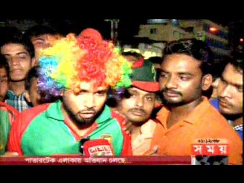 Bangladeshi Cricket Fan Disappointed After Bangladesh Lose vs England in 1st ODI Cricket Match