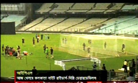 Bangla Cricket News,Kolkata Knight Riders VS Delhi Daredevils IPL Cricket Match Will Play 10 April
