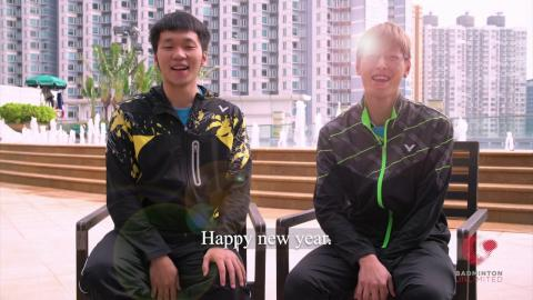 Badminton Unlimited | BWF Player Happy New Year Bytes | BWF 2018
