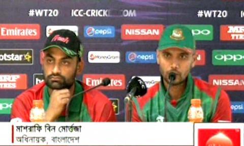 Bangla Cricket News,Mashrafe & Tamim Talking After Bangladesh Confirmed T20 Worldcup Super ten round
