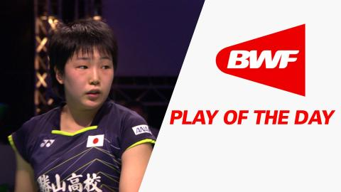 Play Of The Day | Badminton F – Bitburger Badminton Open 2015