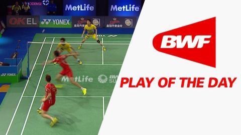 Play Of The Day | Badminton QF - Yonex Denmark Open 2016
