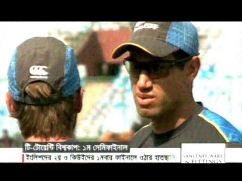 Bangla Cricket News,England VS Newzealand T20 Worldcup Semifinal Match & Team Preparation New
