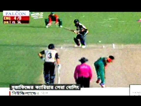 Bangla Cricket News,Newzealand Beat Bangladesh in T20 Worldcup by 75 runs & Match News