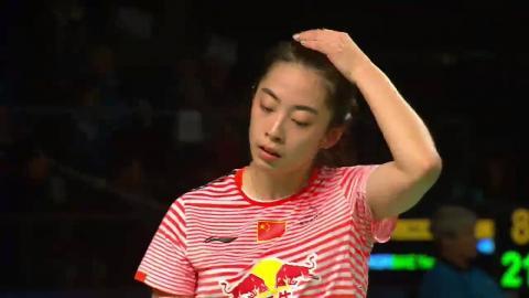THE STAR Australian Open 2015 | Badminton QF Match 2  - WS