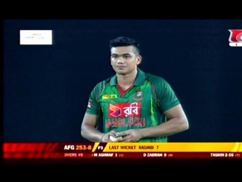 Bangladesh Beat Afghanistan By 7 runs in 1st ODI Cricket Match in Mirpur,Bangla News & Scorecard