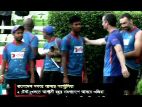 Bangla Cricket News,Australia Cricket Team's Possibility To Come Bangladesh Next Year For Cricket