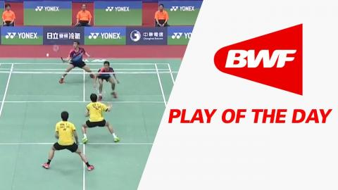 Play Of The Day | Badminton SF - Yonex Open Chinese Taipei 2017
