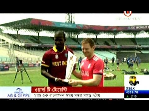Bangla cricket News,England VS Westindies T20 Worldcup Final Match News & Team Preparation