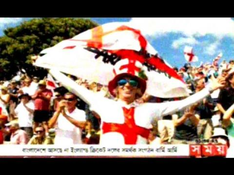 England Cricket Team Fan Group Barmy Army Will Not Come BD For Security Fear,Bangla Cricket News