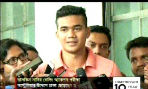 Cricketer Taskin Ahmed & Sunny Going To Give Bowling Test in Australia,Bangla Cricket News