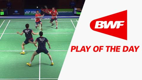 Play Of The Day | Badminton SF – Yonex German Open 2016