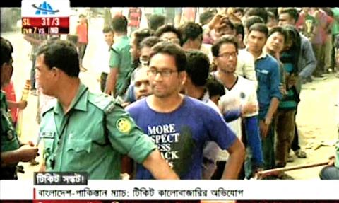 Bangla Cricket News,BD Cricket Fan Disappointed,Not Getting Pakistan VS BD Asiacup Match Ticket