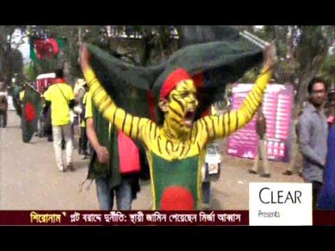 Bangla Cricket News,BD Cricket Fan In Dhormshala India For Support Bangladesh Cricket Team