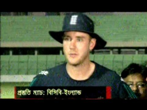 BCB vs England Cricket Team Preparation Match News & Stuart Broad,Somyo Talking Cricket