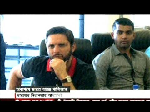 Bangla Cricket News,Pakistan Cricket Team Confirmed They will Attend T20 Cricket Worldcup in India