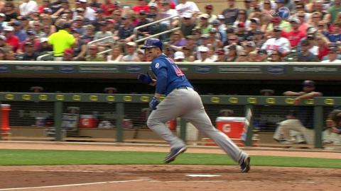 CHC@MIN: Rizzo plates Russell with an RBI double