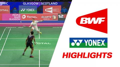 TOTAL BWF World Championships 2017 | Badminton Day 2 – Highlights