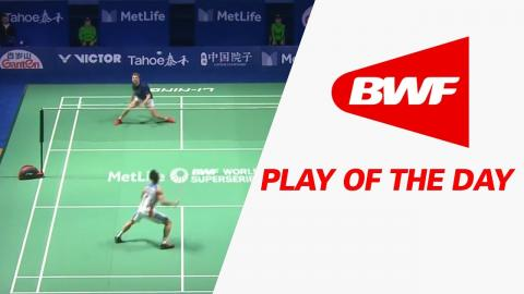 Play Of The Day | Badminton R16 - Tahoe China Open 2017