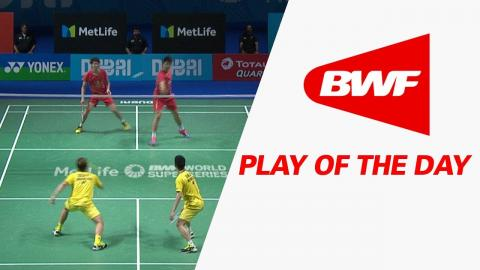 Play Of The Day | Badminton Day 3 – Dubai World Superseries Finals 2017