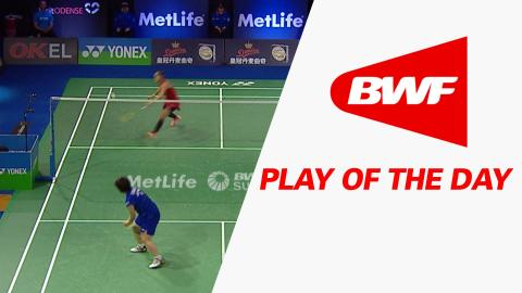 Play Of The Day | Badminton SF - Yonex Denmark Open 2016