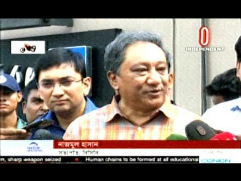 BCB President Not happy about BD Cricket Team's Performance in 1st ODI Cricket Match vs England