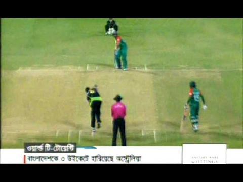 Bangla Cricket News,Bangladesh VS Australia T20 Worldcup Cricket Match Result & News