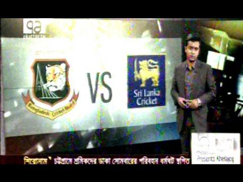 Bangla Cricket News,BCB Confirmed Bangladesh VS Srilanka Cricket Series Next Year & More News
