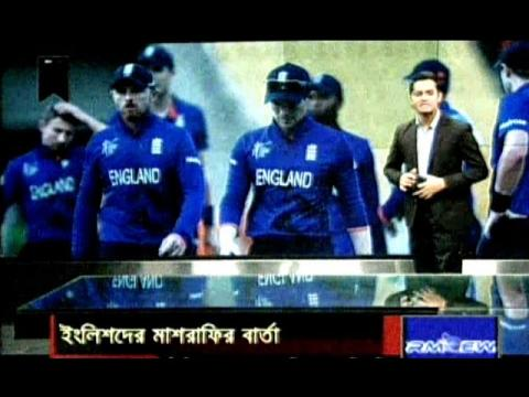 Bangla cricket News,Mashrafe Mortaza Telling England Cricket Teams Bangladesh is Safe For Cricket