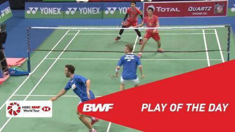 Play Of The Day | YONEX-SUNRISE DR. AKHILESH DAS GUPTA India Open QF | BWF 2018