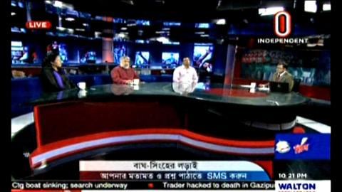 Bangla Cricket Talkshow About Bangladesh vs England 1st ODI Cricket Match,Bangladesh Cricket