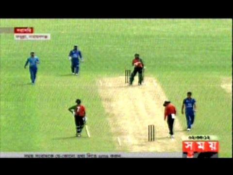 Afghanistan Vs BCB Eleven Preparation Match Update,Scorecard & Bangla Cricket News