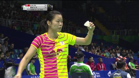 TOTAL BWF Thomas & Uber Cup Finals 2016 | Badminton QF/S2-Uber Cup – CHN vs TPE  (Court 2)