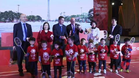Badminton Unlimited | HSBC BWF World Tour launch | BWF 2018