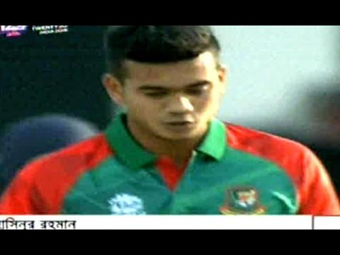 Bangla Cricket News,About BD Cricketer Taskin & Sunny's suspected illegal Bowling in T20 Worldcup