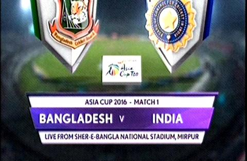 Bangla Asiacup Cricket News,India Beat Bangladesh in ASIA CUP Cricket 1st Match